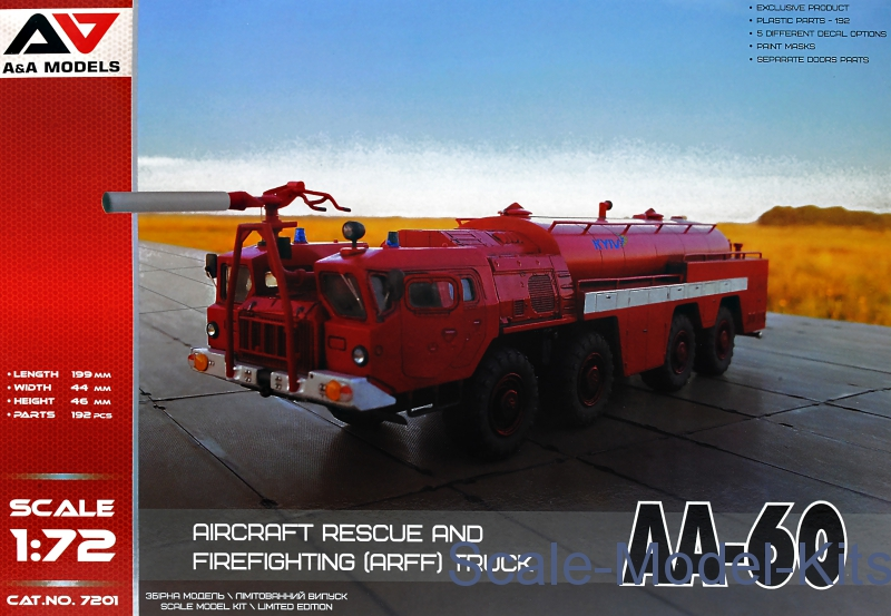 Aircraft rescue and firefighting truck AA-60
