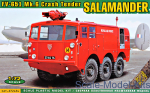 ACE72434 FV-651 Mk.6 Salamander crash tender