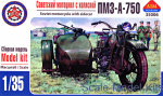 AIM35006 PMZ-A-750 Soviet motorcycle with sidecar