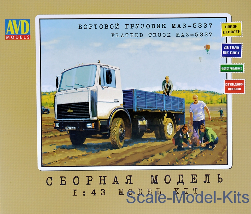 Flatbed truck MAZ-5337