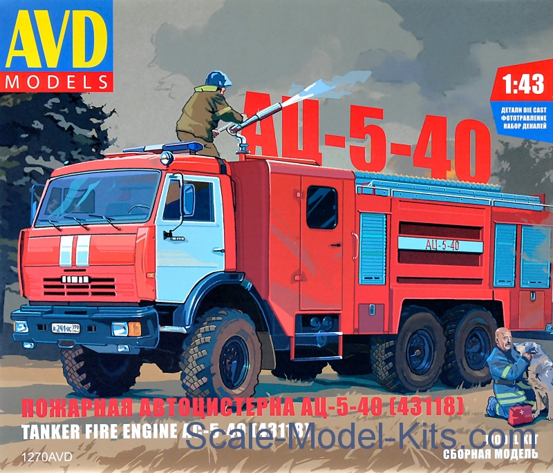 Tanker fire engine AC-5-40 (43118)