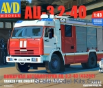 AVDM1269 Tanker fire engine AC-3,2-40 (43253)
