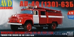 AVDM1287 Tanker fire engine AC-40 (130) - 63B