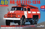AVDM1288 Tanker fire engine AC-40 (131) - 137A