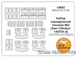KVM14902 Mask for Airport Service №2 (Zil-130x3kits and APPA-4) (Eastern Express)