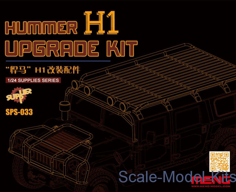 Hummer H1 upgrade kit