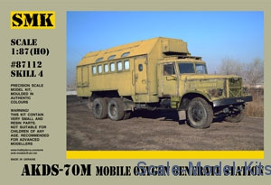 AKDS-70M Mobile oxygen generate station
