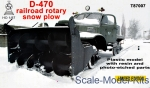 ZZ-T87007 Railroad rotary snow plow D-470