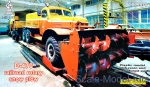 ZZ-T87008 Railroad rotary snow plow D-470